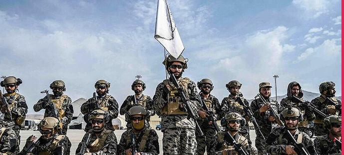 Más allá de Afganistán