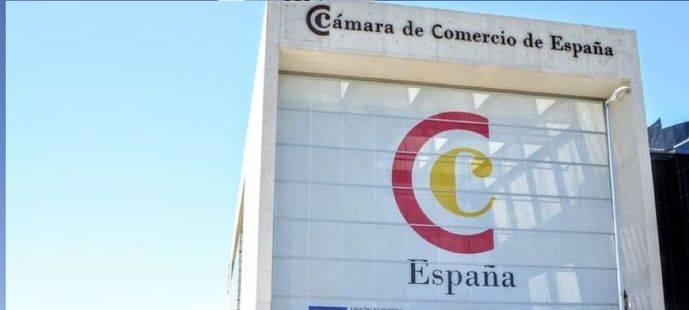 La Cámara de España estrena sede electrónica para facilitar a las empresas el acceso a las ayudas